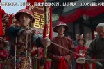 Dreaming Back to the Qing Dynasty (2019) Episode Episode 17