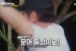 The Law of the Jungle in Palawan (2020) Episode Episode 406