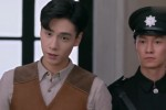 My Roommate is a Detective (2020) Episode Episode 27