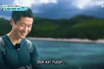 The Law of the Jungle in Palawan (2020) Episode Episode 411