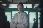 The Song of Glory (2020) Episode Episode 43