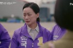 Its Okay to Not Be Okay (2020) Episode 5 Episode Episode 4