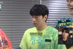 I Live Alone (2020) Episode Episode 367