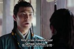 The Legend of Xiao Chuo (2020) Episode 3 Episode Episode 14