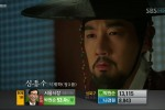 Tree With Deep Roots (2011) Episode 18 Episode Episode 7