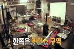 I Live Alone (2021) Episode 378 Episode Episode 380  - PREMIUM ONLY!
