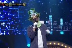 King of Mask Singer (2021) Episode 296 Episode Episode 289