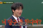 Knowing Brother (2021) Episode Episode 266