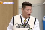 Knowing Brother (2021) Episode Episode 279