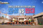 All the Butlers /  Master in the House (2021) Episode 190 Episode Episode 175