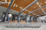 All the Butlers /  Master in the House (2021) Episode 190 Episode Episode 184