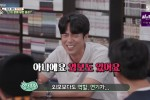 All the Butlers /  Master in the House (2021) Episode 190 Episode Episode 185
