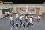 Knowing Brother (2021) Episode Episode 289