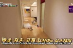 All the Butlers /  Master in the House (2021) Episode 190 Episode Episode 187
