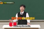 Knowing Brother (2021) Episode Episode 301