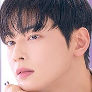 True Beauty-Cha Eun-Woo.jpg