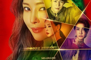 One the Woman (2021) Episode 12