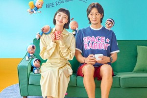 Yumi s Cells (2021) Episode 12