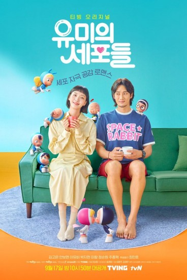 Yumi s Cells (2021) Episode 4