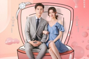 Once We Get Married (2021) Episode 18