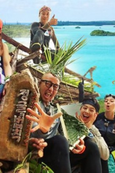 Law of the Jungle 272