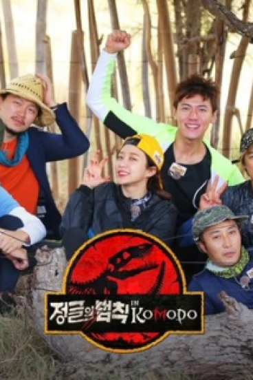 Law Of The Jungle Episode 274