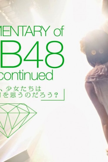 Documentary of AKB48 To Be Continued (2011)