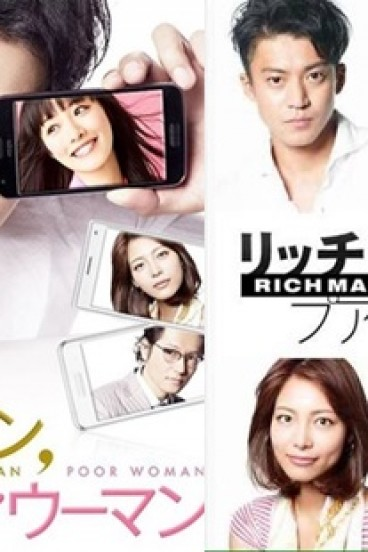 Rich Man Poor Woman (2012)