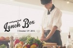 Lunch Box (2015) Trailer
