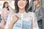 My ID Is Gangnam Beauty (2018) Episode 1 Trailer