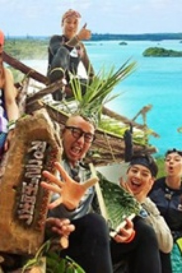 Law of the Jungle in New Caledonia (2016)