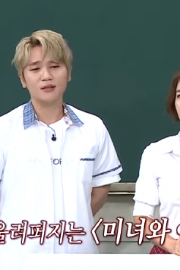 Knowing Brother Episode 145 (2018)