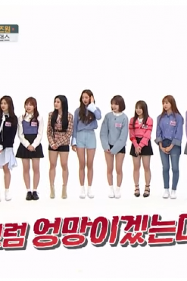 Weekly Idol Episode 379 (2018)