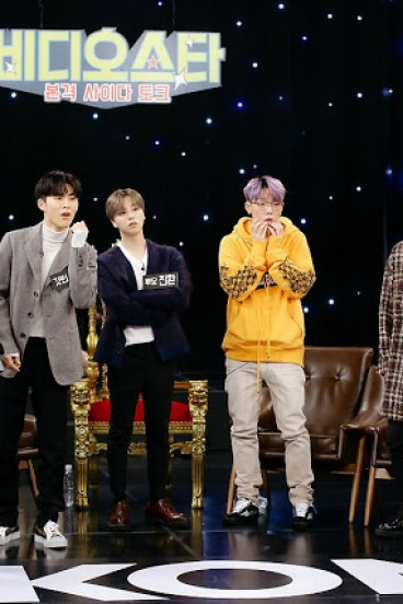 Video Star Episode 115 iKON