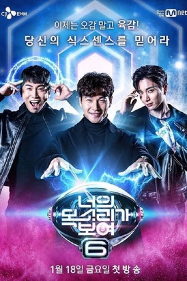 I Can See Your Voice Season 6 (2019)