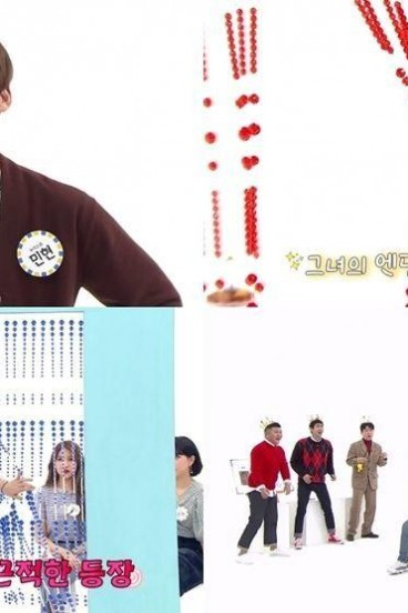 Weekly Idol Episode 424 (2019)