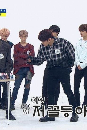 Weekly Idol Episode 428 (2019)