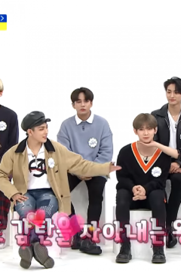 Weekly Idol Episode 429 (2019)