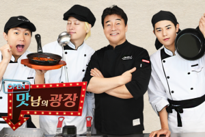 Delicious Rendezvous (2019) Episode 58