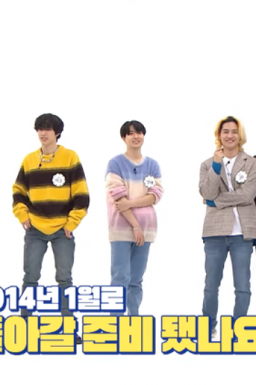 Weekly Idol Episode 456 (2020)