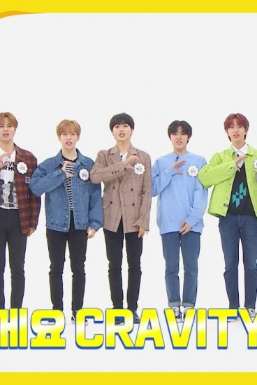 Weekly Idol Episode 455 (2020)