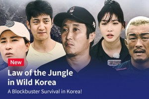 Law of the Jungle in Wild Korea (2020) Episode 428