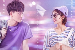 Oh My Drama Lover (2020) Episode 22
