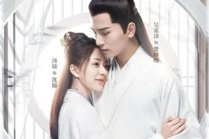 Generals Lady (2020) Episode 20
