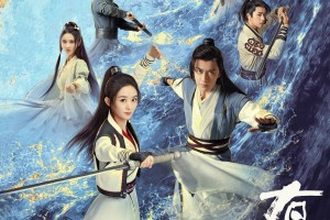 Legend of Fei (2020) Episode 51 END