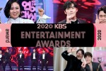 KBS Entertainment Awards (2020) Trailer