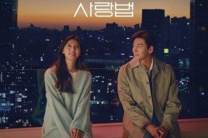 Lovestruck in the City (2020) Episode 8