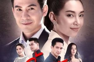 Roy Leh Marnya (2020) Episode 12