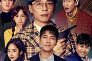 Busted 3 (2021) Episode 8 END