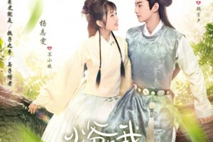 A Love So Romantic (2020) Episode 28